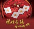 主(zhu)營(ying)產品(pin)