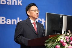 中国黄金精彩亮相2019中国国际矿业大会
