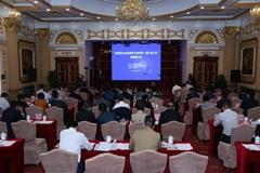 """推进高质量发展,加速建设世界一流矿业公司——中国黄金集团有限公司""""培育具有全球竞争力的世界一流矿业公司""""战略研讨会在内蒙古满洲里召开"""