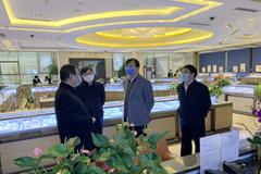 盧(lu)進一行赴中金珠寶調研疫情防控和復工復產工作