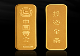 Investment Gold Bars (Chips)