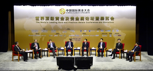 Song Xin and Liu Bing Attend the World's Top Mining Companies Summit and Deliver Speeches